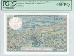 UN65 Lot: 3691 - Coins & Banknotes