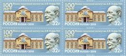 Russia 2018 Block 100th Anniv Ioffe Physical-Technical Institute Russian Sciences Academy People Celebrations Stamps MNH - Celebrations