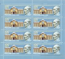 Russia 2018 Sheet 100th Anniv Ioffe Physical-Technical Institute Russian Sciences Academy People Celebrations Stamps MNH - Celebrations