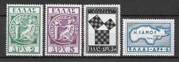 GRECE - 1955 - YVERT N° 618/621 * MLH - COTE = 120 EUR. - Griechenland