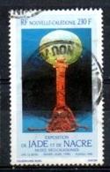 NOUVELLE-CALEDONIE : Y&T (o) N° 591 - Nieuw-Caledonië