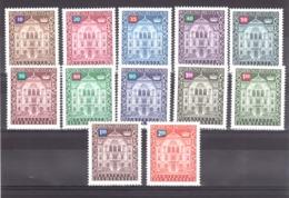 Liechtenstein - 1976 - Timbres De Service N° 57 à 68 - Neufs ** - Siège Du Gouvernement De Vaduz - Service