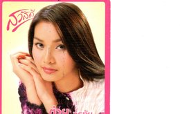 Femme Girl Carte Prépayée  Thaïande Card (D 494 ) - Thaïlande