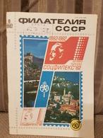 Russia  Magazine USSR Philately 1982  Nr. 8 - Livres, BD, Revues