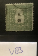 V83 Japan Collection High CV  Sen Dragon Forgery  FAKE - Japan