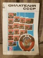 Russia  Magazine USSR Philately 1982  Nr. 11 - Livres, BD, Revues