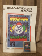 Russia  Magazine USSR Philately 1985  Nr.6 - Livres, BD, Revues
