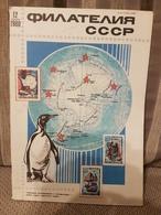 Russia  Magazine USSR Philately 1980  Nr.12 - Livres, BD, Revues