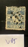 V85 Japan Collection High CV  Sen Dragon Forgery  FAKE - Japan