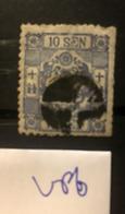 V86 Japan Collection High CV  Sen Dragon Forgery  FAKE? - Japan