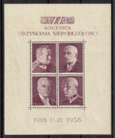 Pologne - 1938 - Y&T Bloc-feuillet N° 7**, Neuf Sans Traces De Charnières - 1919-1939 Republic