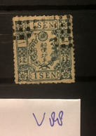V88 Japan Collection High CV  Sen Dragon Forgery  FAKE? - Japan