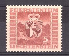 Liechtenstein - 1947 - N° 227 - Neuf ** - Château De Vaduz Et Armoiries - Liechtenstein
