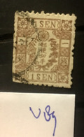 V89 Japan Collection High CV  Sen Dragon Forgery  FAKE? - Japan