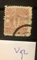V92 Japan Collection High CV  Sen Dragon Forgery  FAKE? - Japan