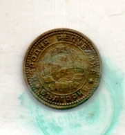 BULGARIA:REPUBLIC:#COINS# IN MIXED CONDITION#.(BUL-250CO-1 (01) - Bulgarie