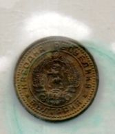 BULGARIA:REPUBLIC:#COINS# IN MIXED CONDITION#.(BUL-250CO-1 (02) - Bulgarie