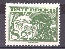 Autriche - 1925/30 - PA N° 15 - Neuf ** - Aviateur - Aéreo