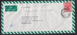 Pakistan: Official Airmail Cover To Switzerland, 1970, 1 Service Stamp, Sent By Telegraph & Telephone Dep. (damaged) - Pakistan