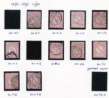 1876-1894 Cijfertype ½ Cent Roze 10 Verschillende Tandingen Tusse NVPH 30 B I En 30 F II Zie Scan - Periode 1852-1890 (Willem III)