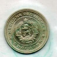BULGARIA:REPUBLIC:#COINS# IN MIXED CONDITION#.(BUL-250CO-1 (05) - Bulgarie