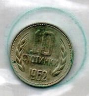 BULGARIA:REPUBLIC:#COINS# IN MIXED CONDITION#.(BUL-250CO-1 (06) - Bulgarie
