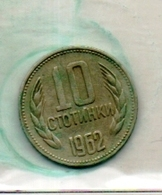 BULGARIA:REPUBLIC:#COINS# IN MIXED CONDITION#.(BUL-250CO-1 (07) - Bulgarie