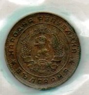 BULGARIA:REPUBLIC:#COINS# IN MIXED CONDITION#.(BUL-250CO-1 (08) - Bulgarie