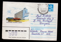 Ganzsache – Automobil - Sowjetunion (064-111) - Autos