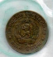 BULGARIA:REPUBLIC:#COINS# IN MIXED CONDITION#.(BUL-250CO-1 (10) - Bulgarie
