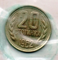 BULGARIA:REPUBLIC:#COINS# IN MIXED CONDITION#.(BUL-250CO-1 (11) - Bulgarie