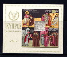 CYPRUS    1966    1900th  Death  Anniv  Of  St  Barnabas    Sheetlet    MNH - Cyprus (Republic)