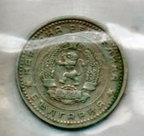 BULGARIA:REPUBLIC:#COINS# IN MIXED CONDITION#.(BUL-250CO-1 (13) - Bulgarie