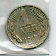 BULGARIA:REPUBLIC:#COINS# IN MIXED CONDITION#.(BUL-250CO-1 (15) - Bulgarie
