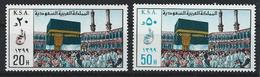 Saudi Arabia. Scott # 784-85 MNH. Piligrimage To Mecca. Joint Issue With Iraq 1979 - Joint Issues