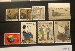 V152 Japan Collection High CV  Mix Of Used And Not Used - Ongebruikt