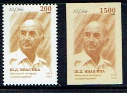 ABKHAZIE ABKHAZIA 1999, Historien CH. Inal-Ipa, 2 Valeurs, Neufs / Mint. R688A - Géorgie