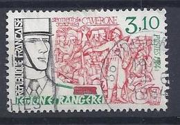 No:   2311 0b - Used Stamps