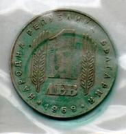 BULGARIA:REPUBLIC:#COINS# IN MIXED CONDITION#.(BUL-250CO-1 (17) - Bulgarie