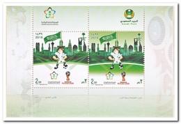 Saoedi-Arabië 2018, Postfris MNH, FIFA, Football - Saoedi-Arabië