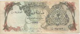 Qatar P 5a 100 Riyals 1973 First Issue Very Rare Note!! - Qatar