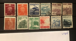 V176 Japan Collection High CV Mix Used And Not Used - 1926-89 Keizer Hirohito (Showa-tijdperk)