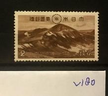 V180 Japan Collection High CV Mi292 - 1926-89 Keizer Hirohito (Showa-tijdperk)