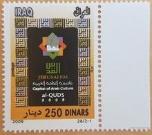 Iraq 2009 MNH S/S - Al Quds Capital Of Arab Culture - Joint Issue Between The Arab Countries - Iraq
