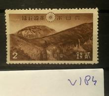 V184 Japan Collection High CV Mi296 - 1926-89 Keizer Hirohito (Showa-tijdperk)