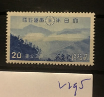 V195Japan Collection High CV Mi309 - Nuovi