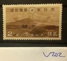 V202 Japan Collection High CV Mi276 - 1926-89 Empereur Hirohito (Ere Showa)