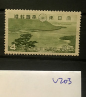 V203 Japan Collection High CV Mi276 - 1926-89 Keizer Hirohito (Showa-tijdperk)
