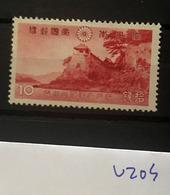 V204 Japan Collection High CV Mi278 - Unused Stamps