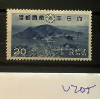 V205 Japan Collection High CV Mi279 - 1926-89 Empereur Hirohito (Ere Showa)